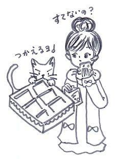 お菓子箱のショーツ収納ケース