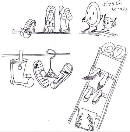 靴の空間収納アイディア