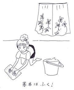 花粉を拭く掃除