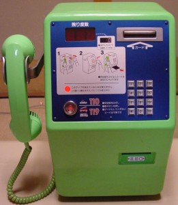 MC-2_Green_Card_Payphone