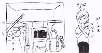 クローゼットの洋服はポール2本で収納