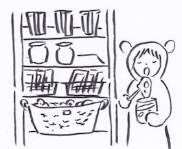 キッチンのパントリー収納