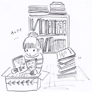 クローゼットに本を収納