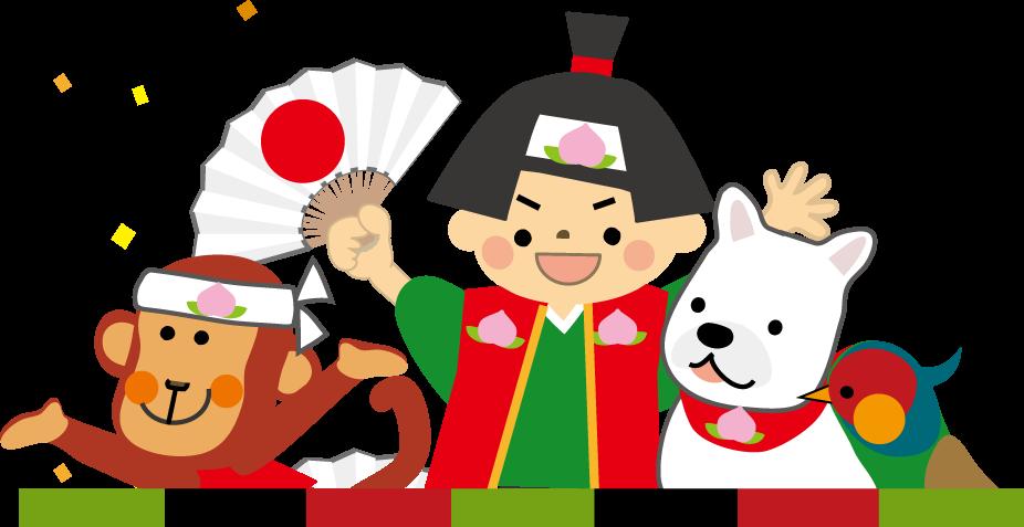桃太郎のイラスト