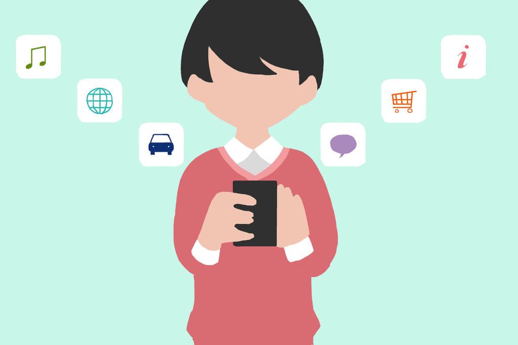 スマートフォンを触る子供